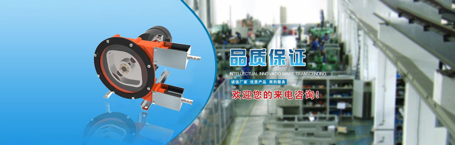 软管泵软管价格